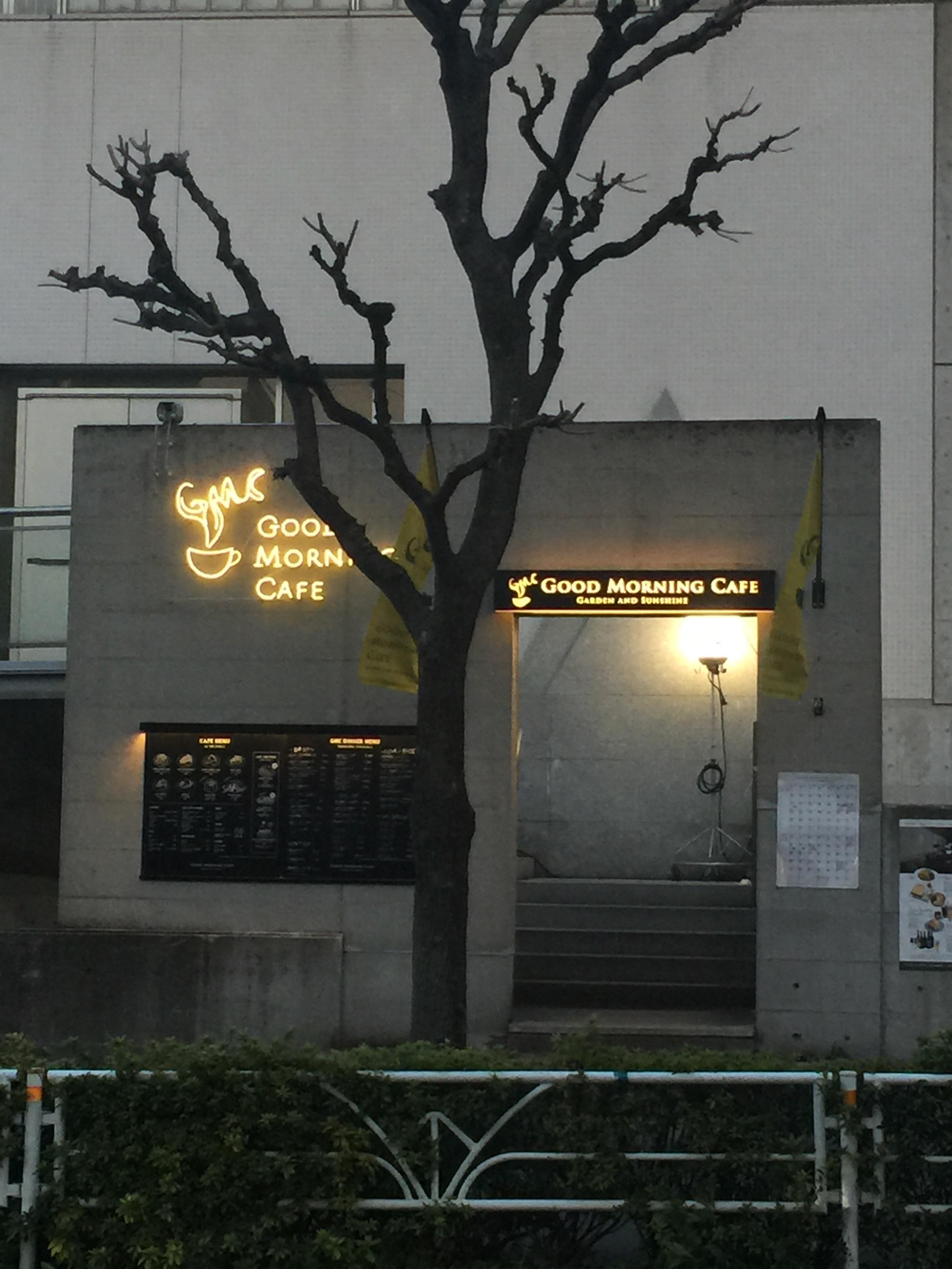 グッドモーニングカフェ千駄ヶ谷に行ってみたら 【Good Morning Cafe千駄ヶ谷】