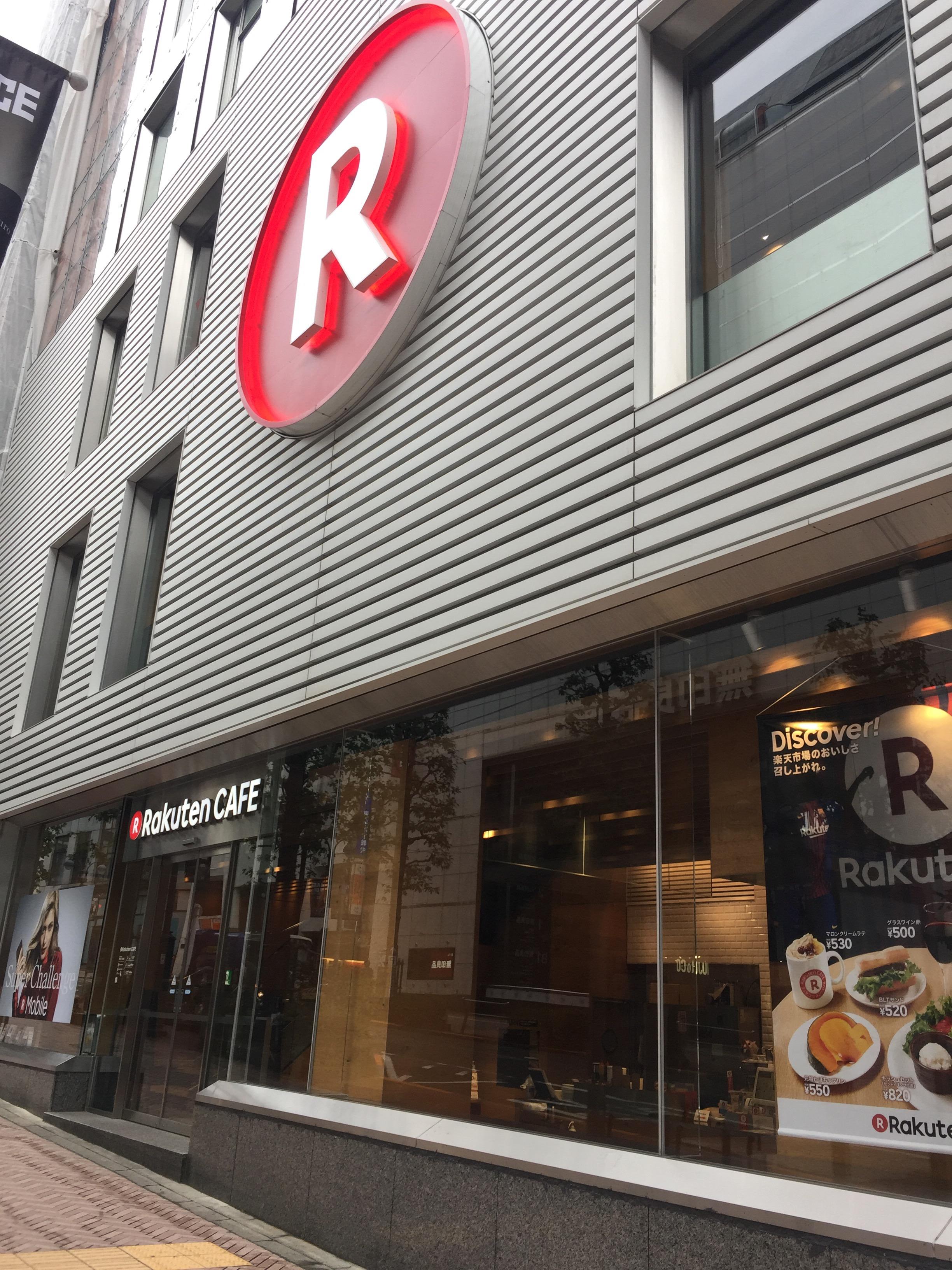 【渋谷電源カフェなら】楽天カフェ 渋谷公園通り店がオススメ