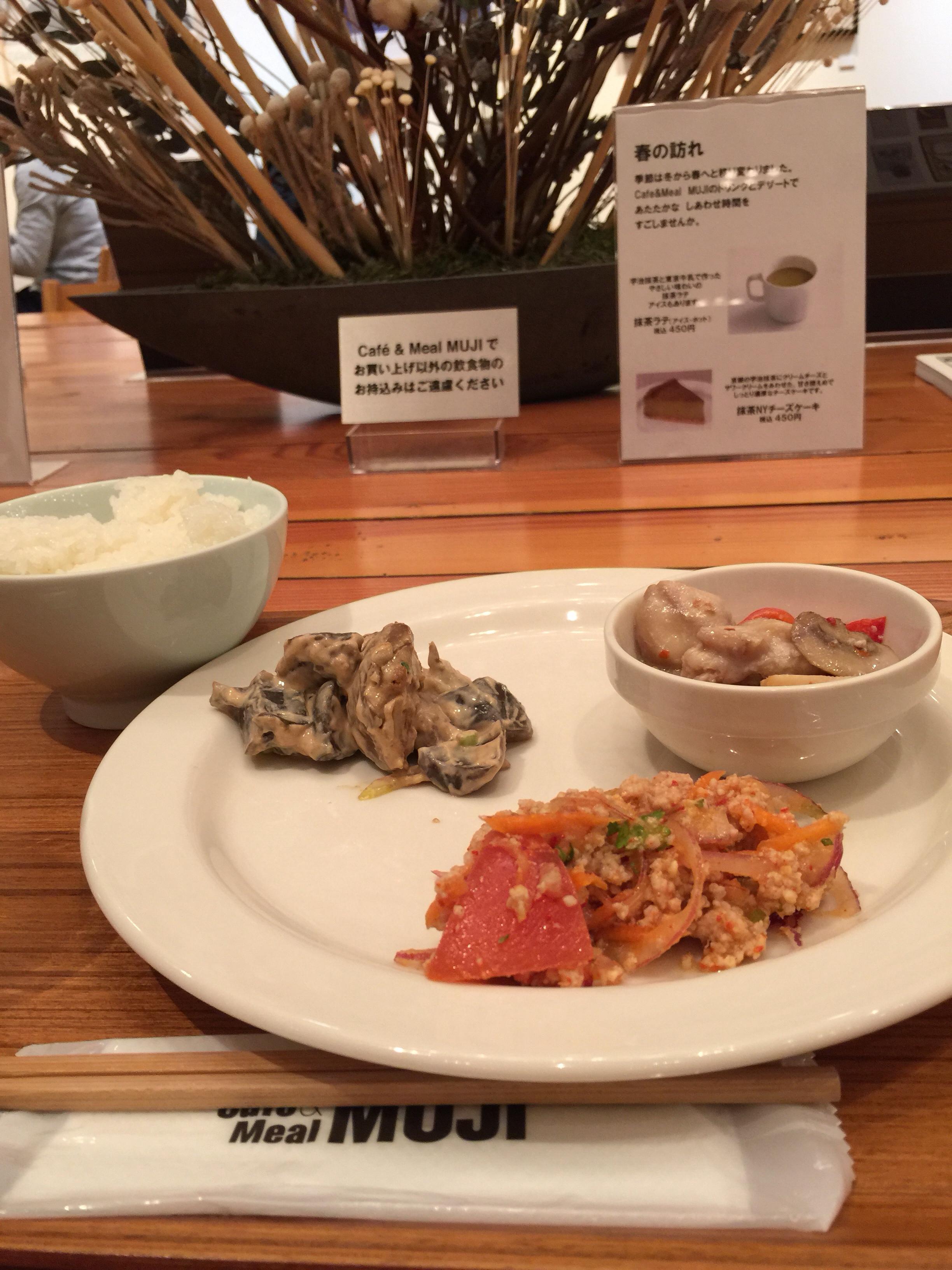 【新宿】子連れOKな新宿のカフェ&ミール ムジ  Café&Meal MUJI
