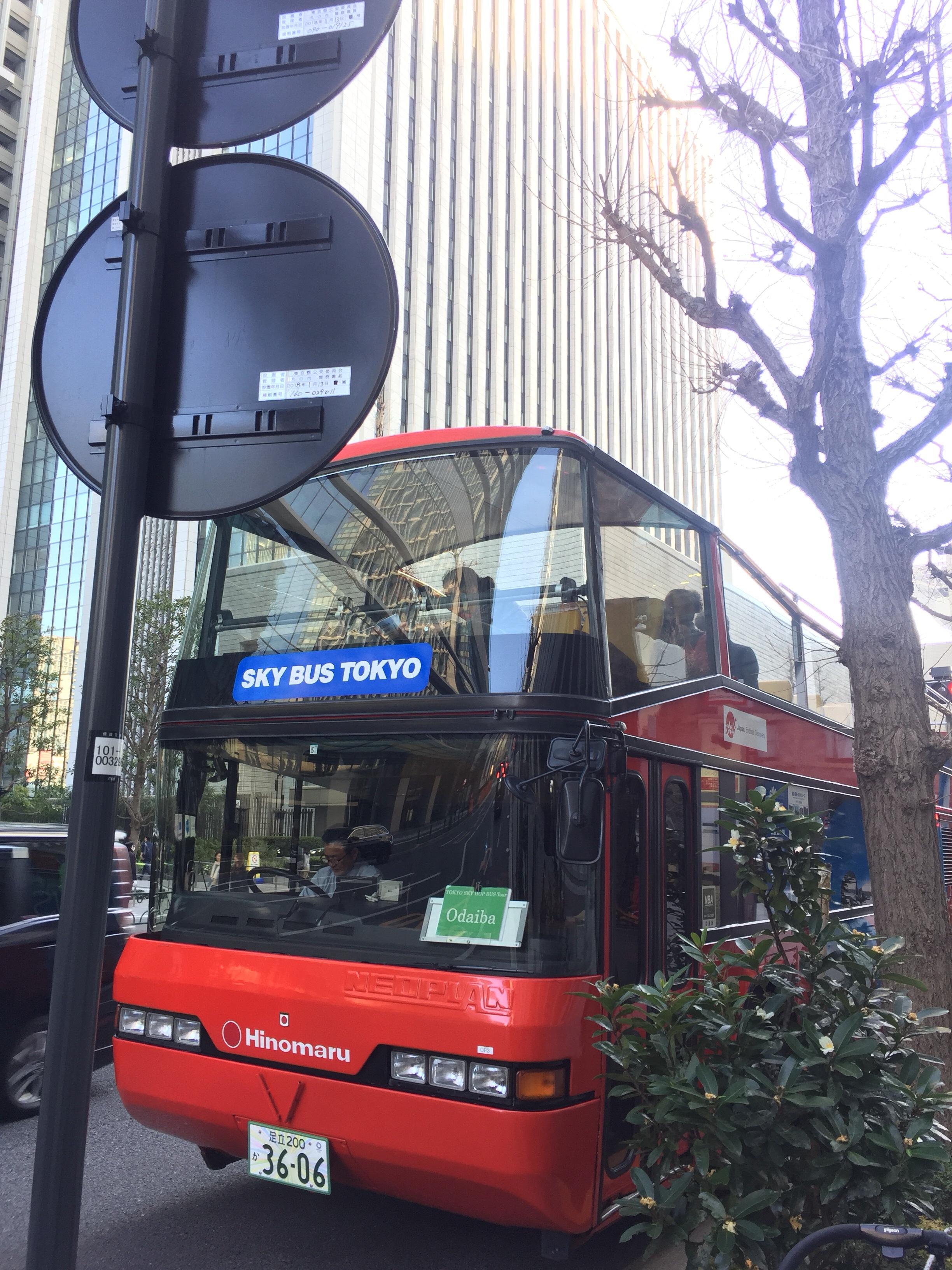 【東京駅】子供と乗ろう!爽快オープントップバス