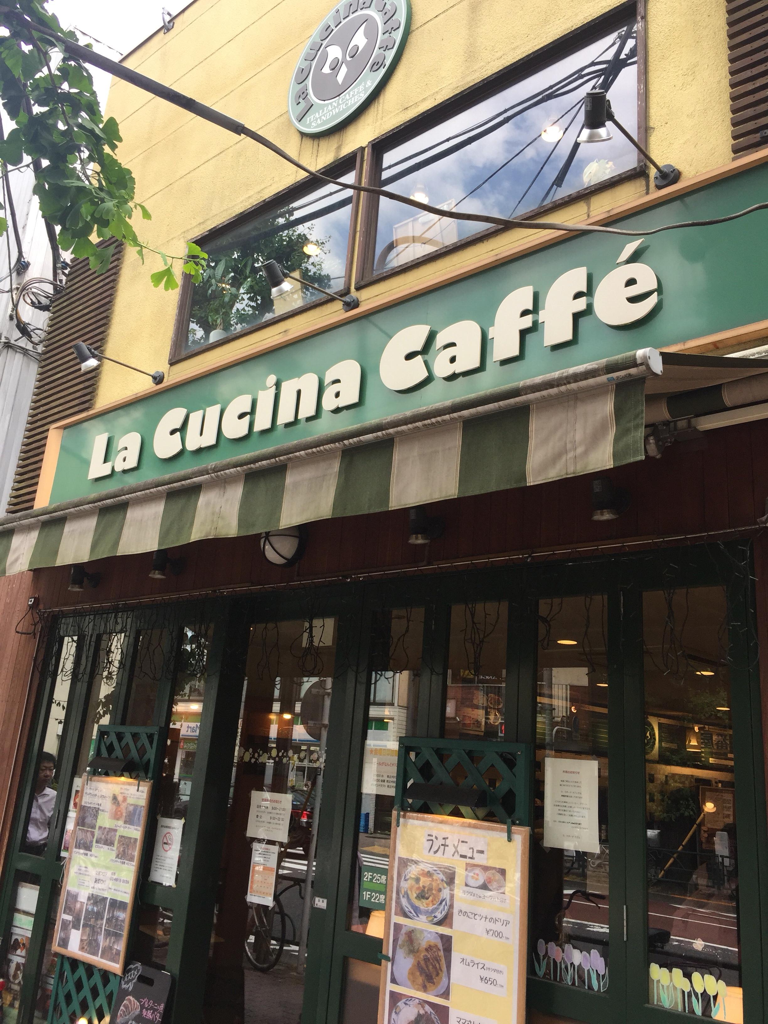 目白でゆっくりできるコスパが良いおすすめカフェ