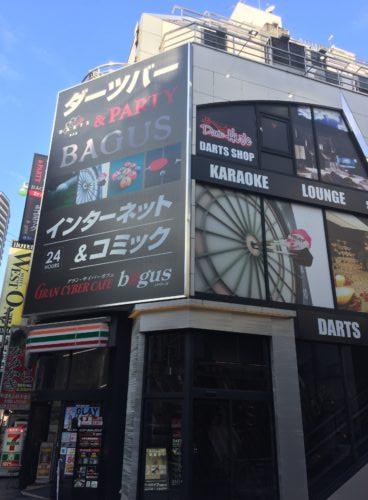 【池袋西口】女性におすすめのネットカフェ『バグース