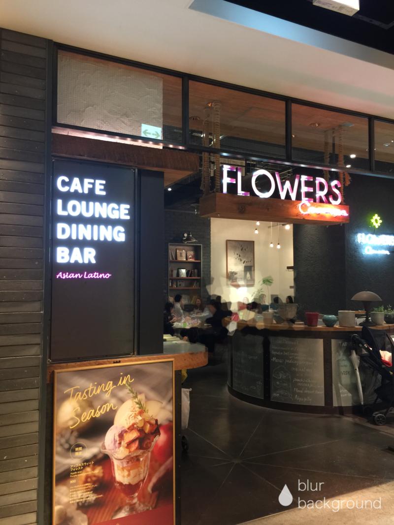 【渋谷】ヒカリエで子連れ歓迎のカフェレストラン Flowers Common
